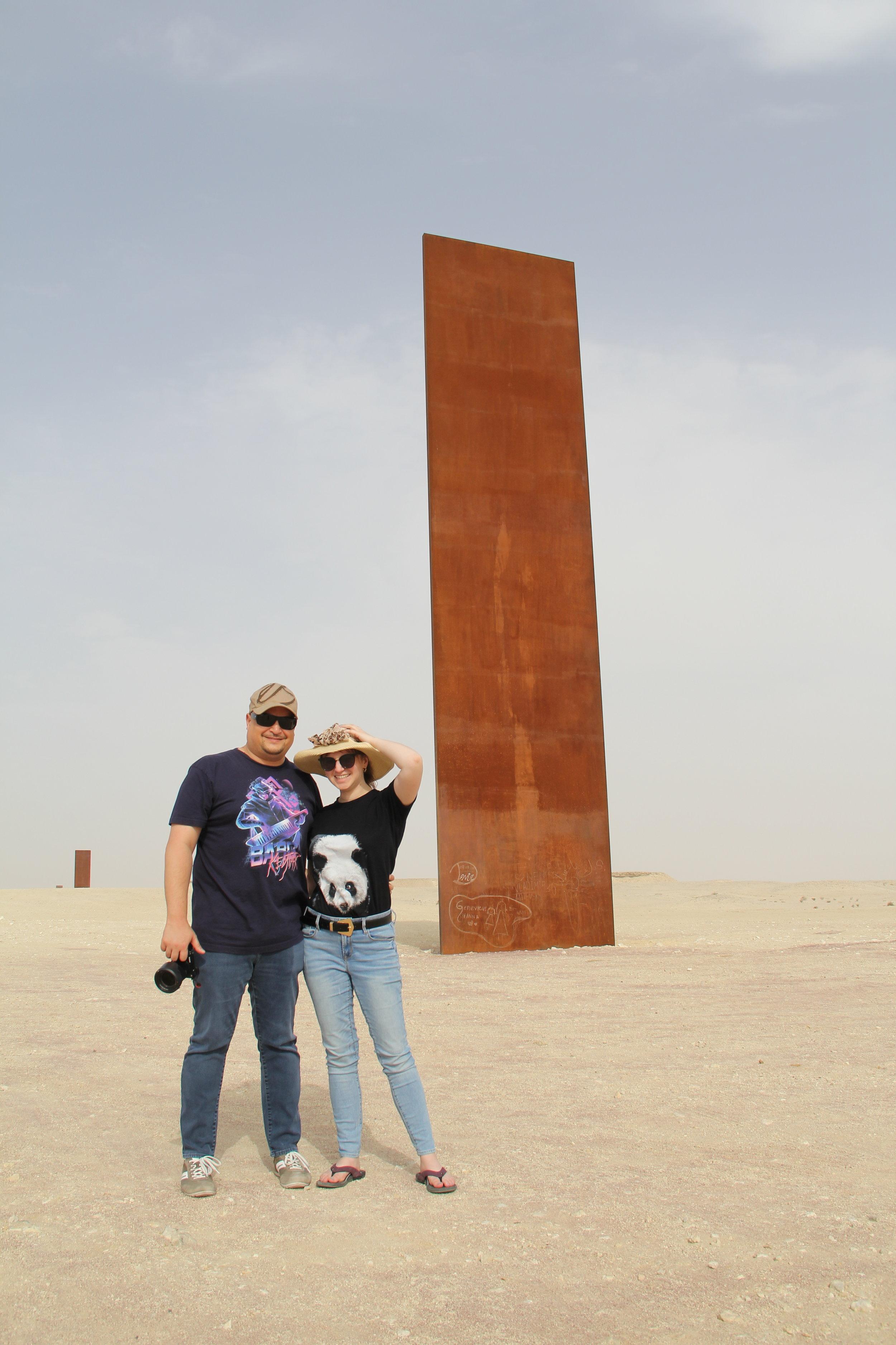 Father, Daughter Bonding. East West West East, Zekreet, Qatar.