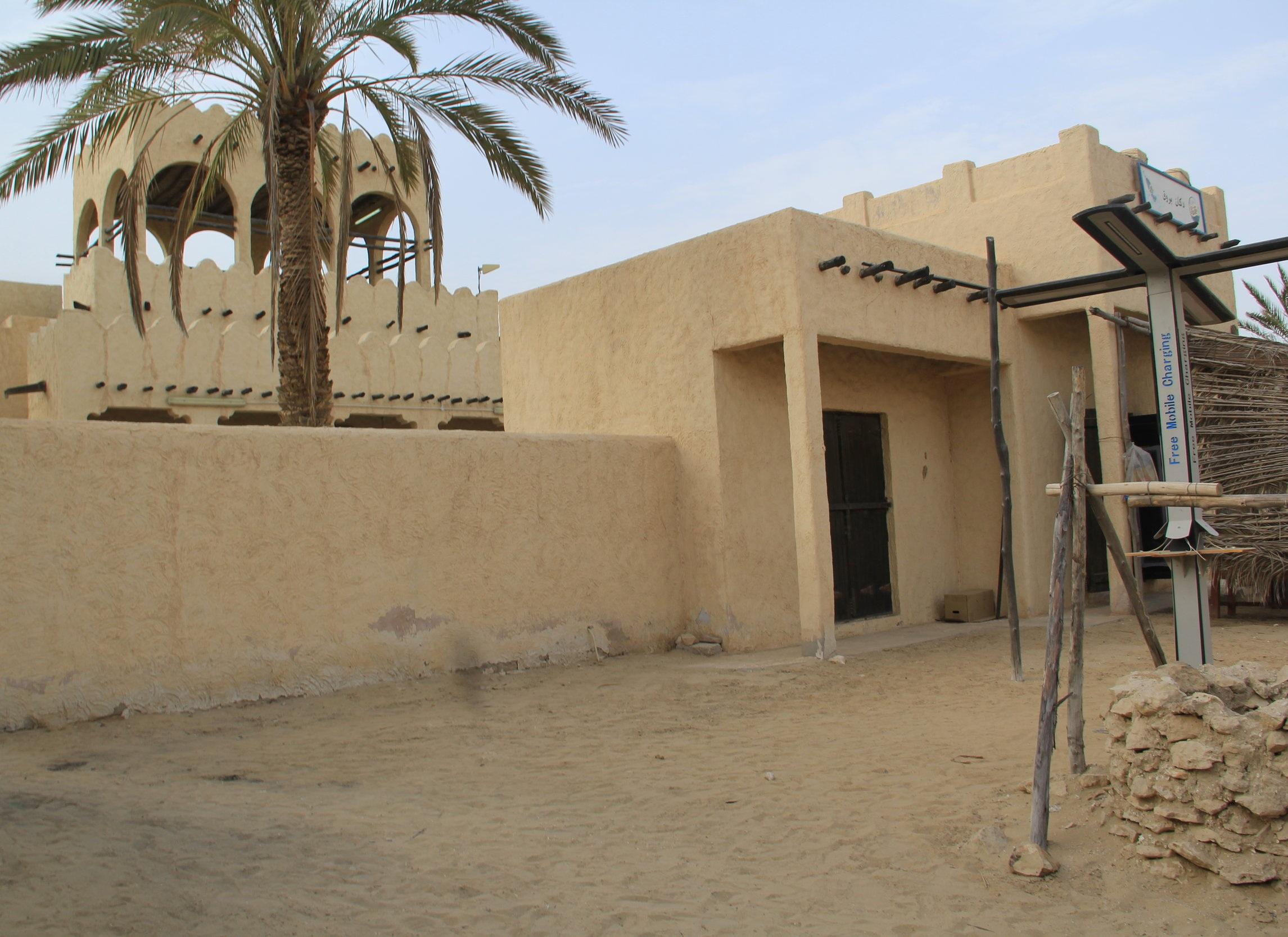 Film City, Remember Megan Fox! Film City, Zekreet, Qatar. Taken by Tyanna LC