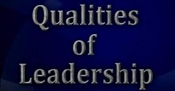 qualities-of-leadership.jpg