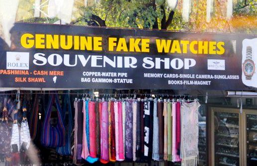 real-fake-watches.jpg