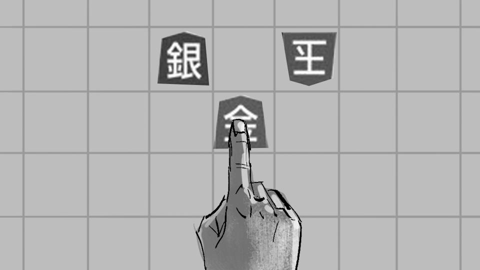 0012_NamieAmuro_RogerHom.jpg
