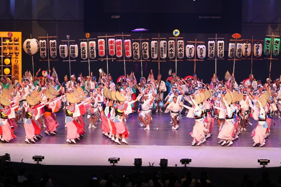 「阿波踊り」の画像検索結果
