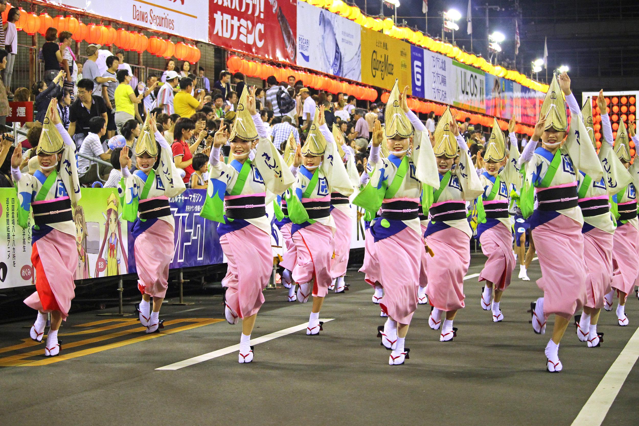 阿波おどり 徳島   実行委員会公式ウェブサイト
