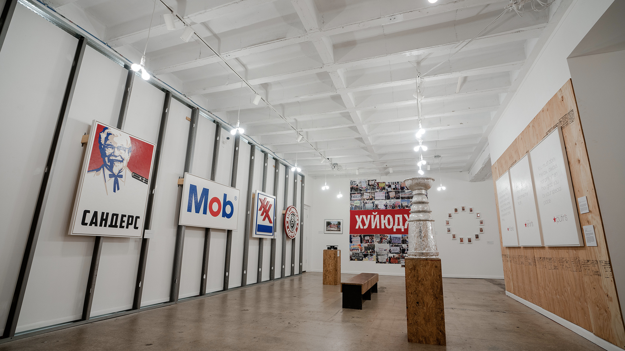 Gallery view at Culture House (Washington, DC 2019)