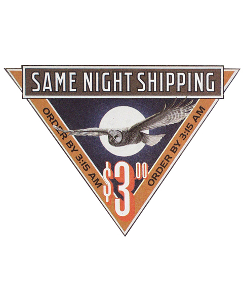 Same Night Shipping (PC Connection aka Connection) - Emblem
