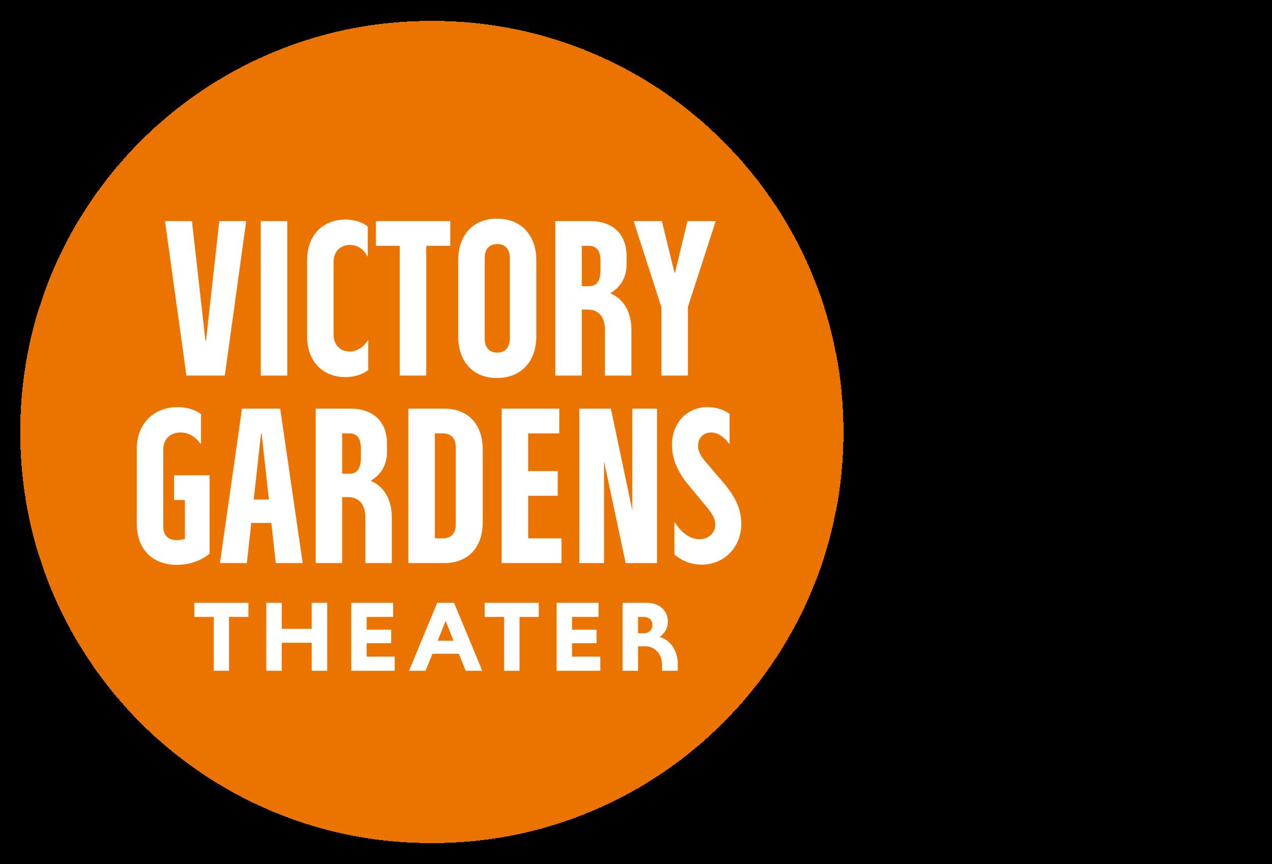 VictoryGardens_Logo_TaglineHz-RGB.png