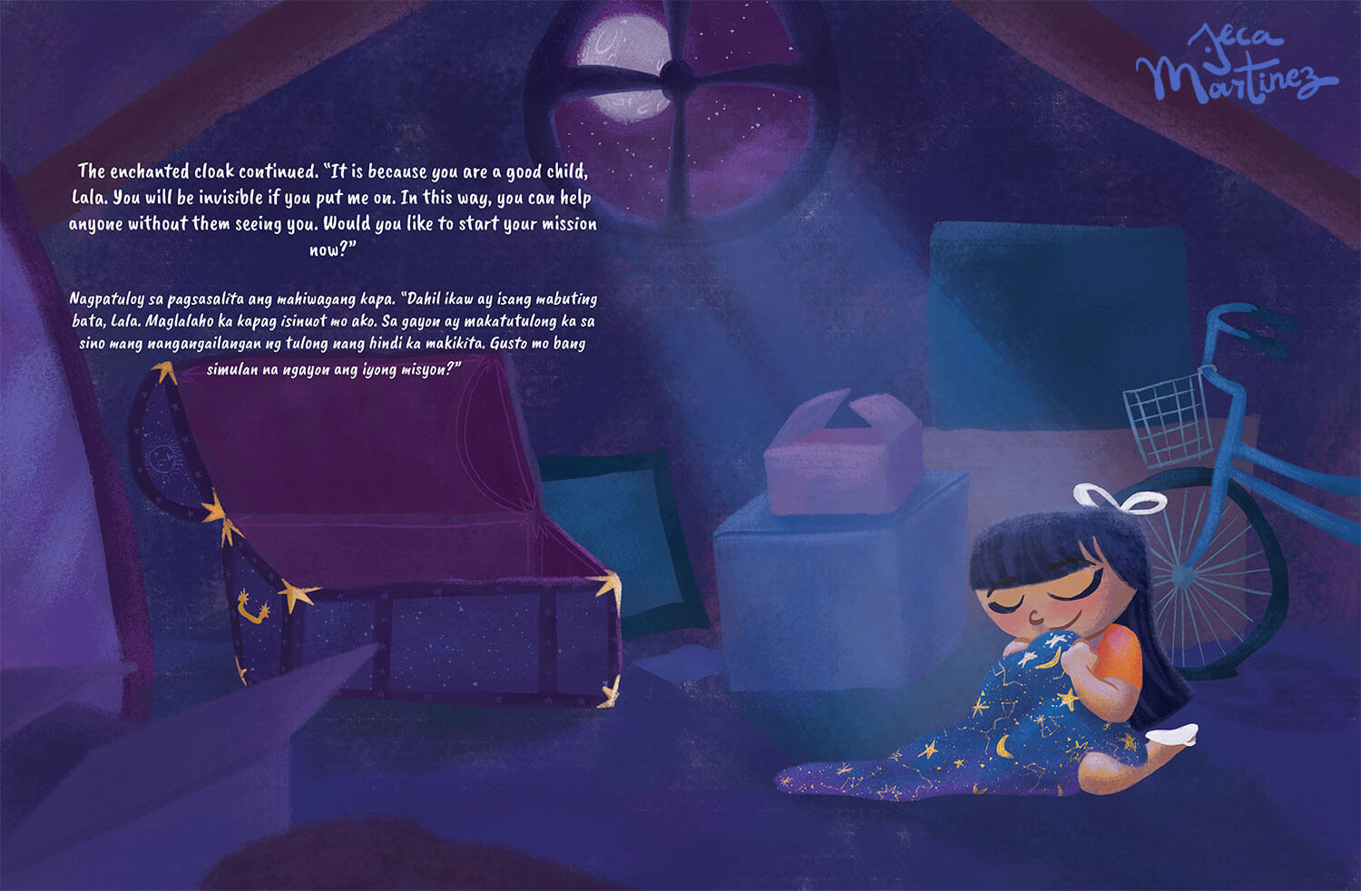 Children's Book Illustration by Jeca Martinez for Lala and the Enchanted Cloak 4