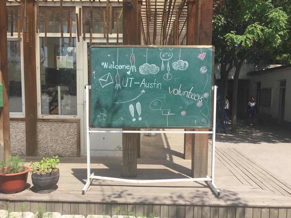 a'nysha_fortenberry+dandelion_school.jpg