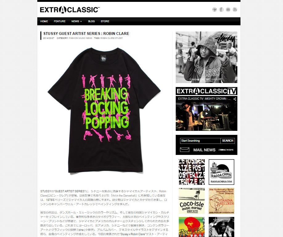 extraclassic.jpg