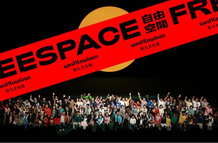 《100%香港》 - 13-15/12/2019自由空間大盒