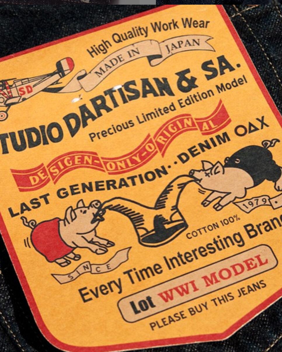studio-d-artisan-2.jpg
