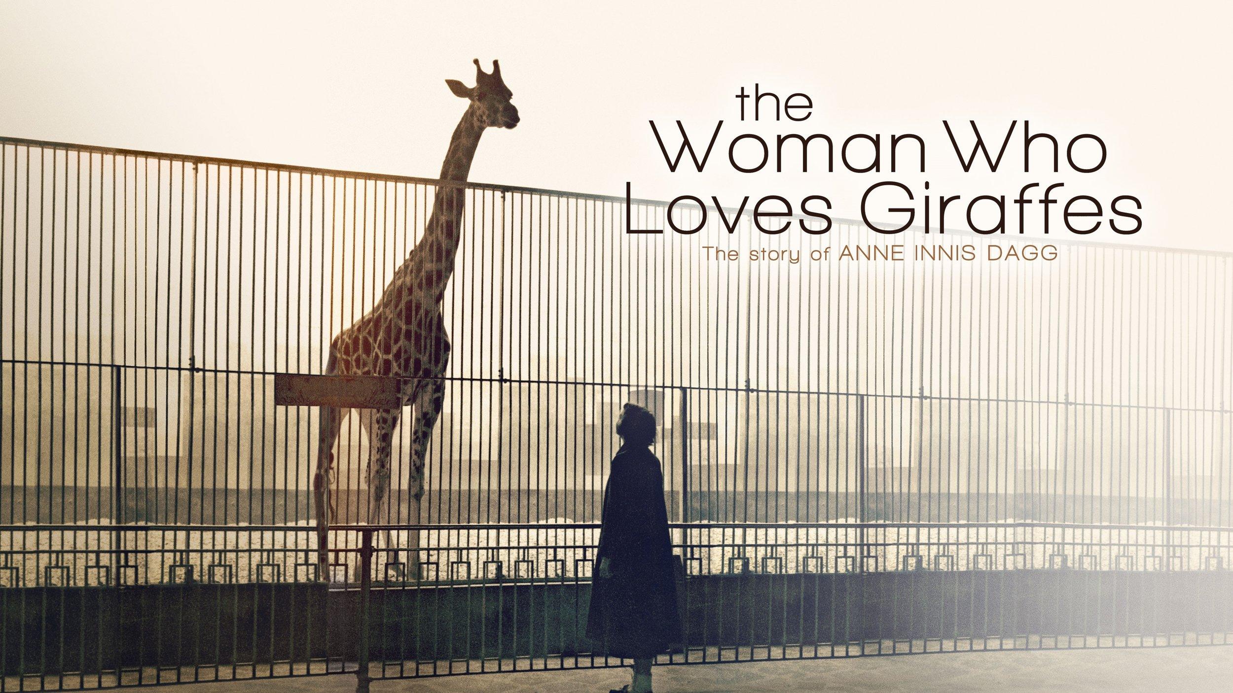 GiraffesHorizotal.jpg