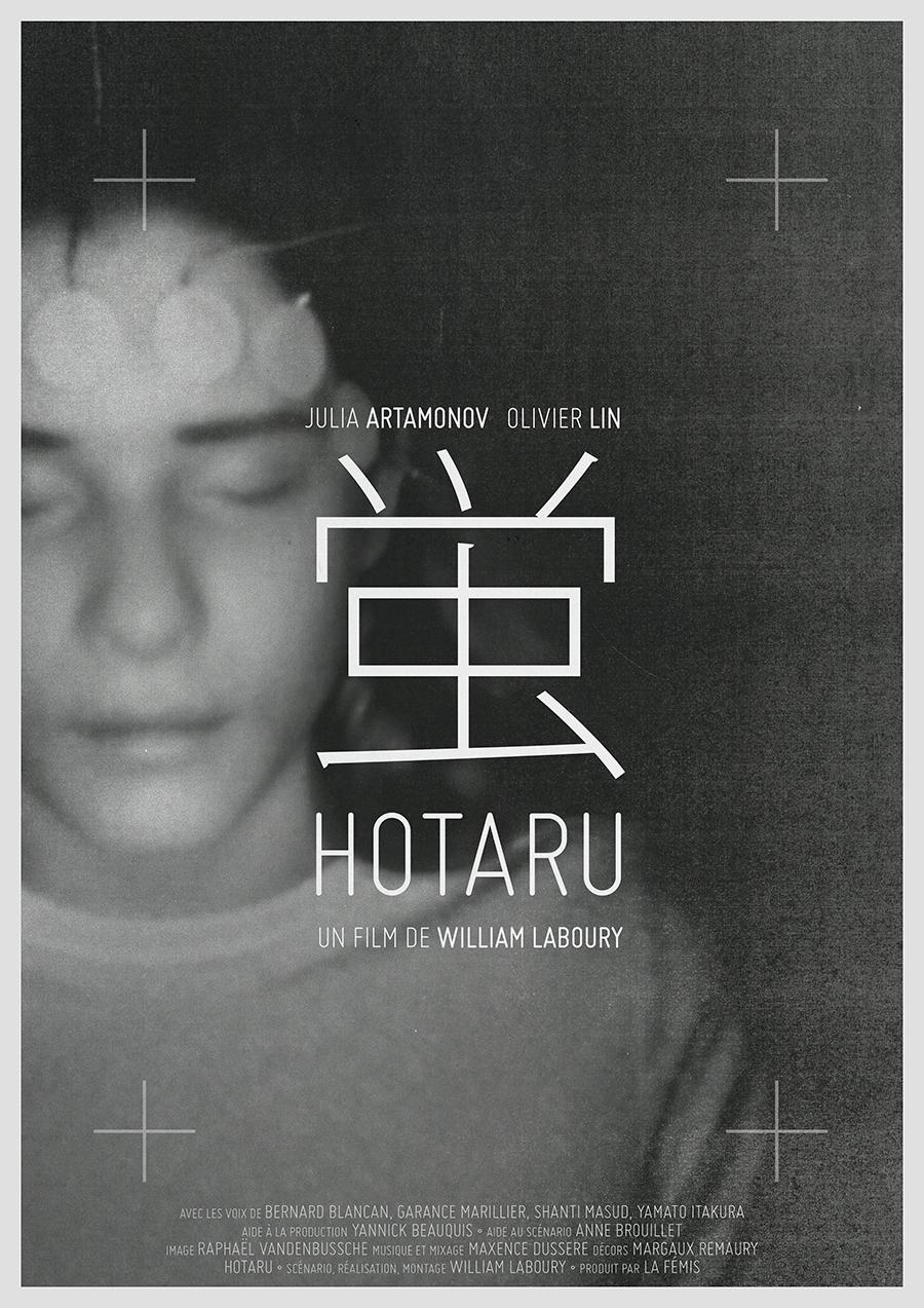 HOTARU - COMPOSITION DE LA MUSIQUE ORIGINALE ET SOUND DESIGN