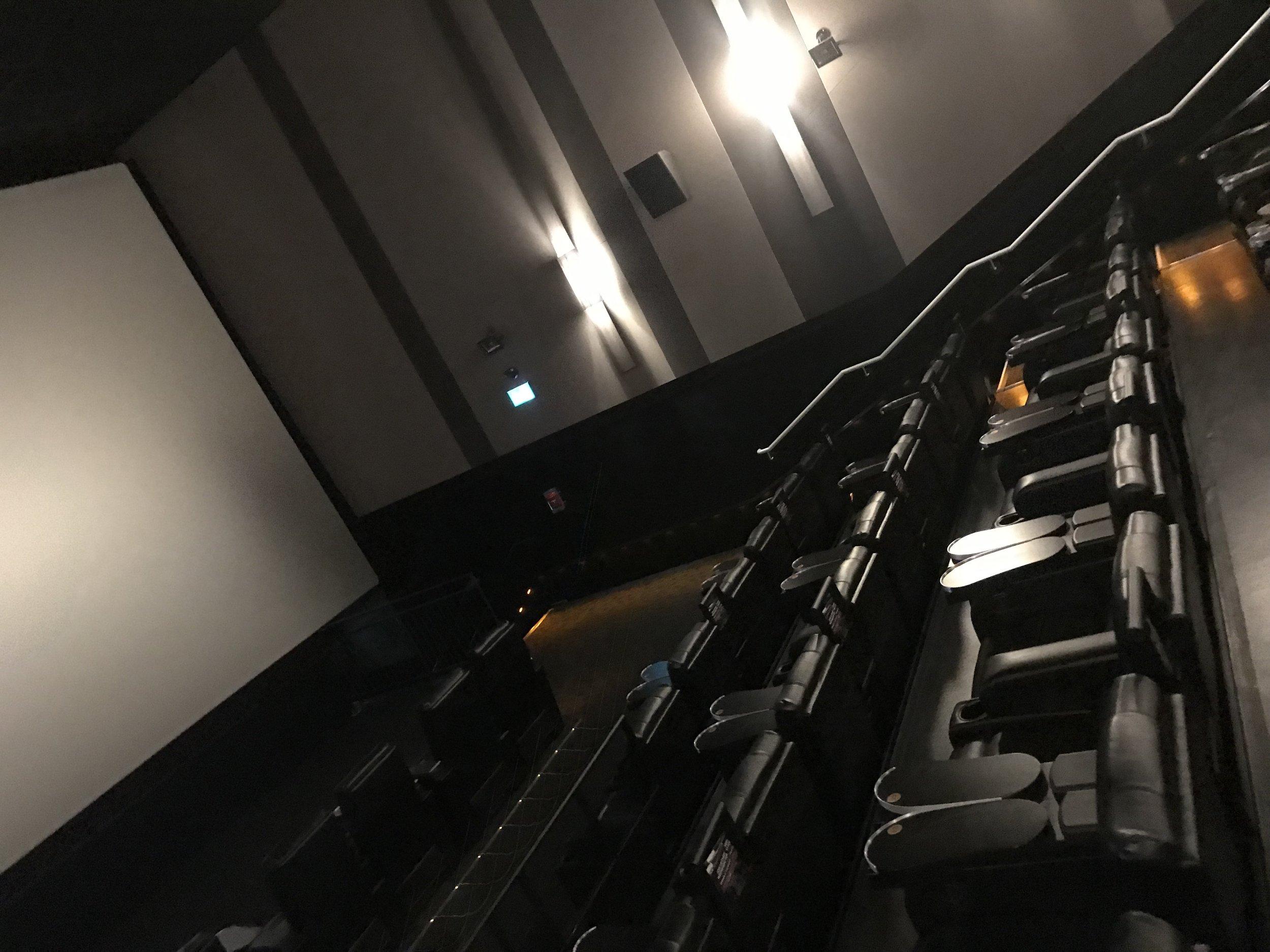 Empty VIP movie theatre