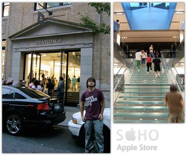 El Apple Store del SoHo