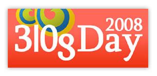 blog-day-2008