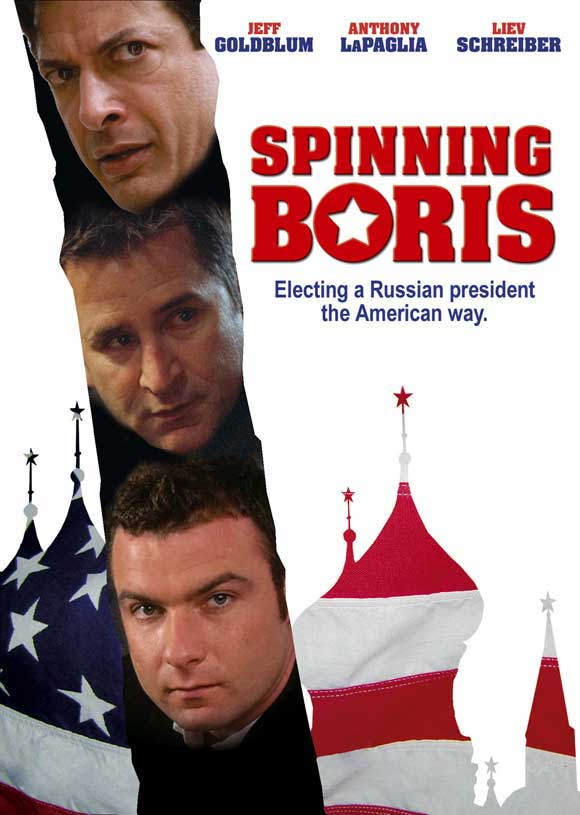 SpinningBoris.jpg