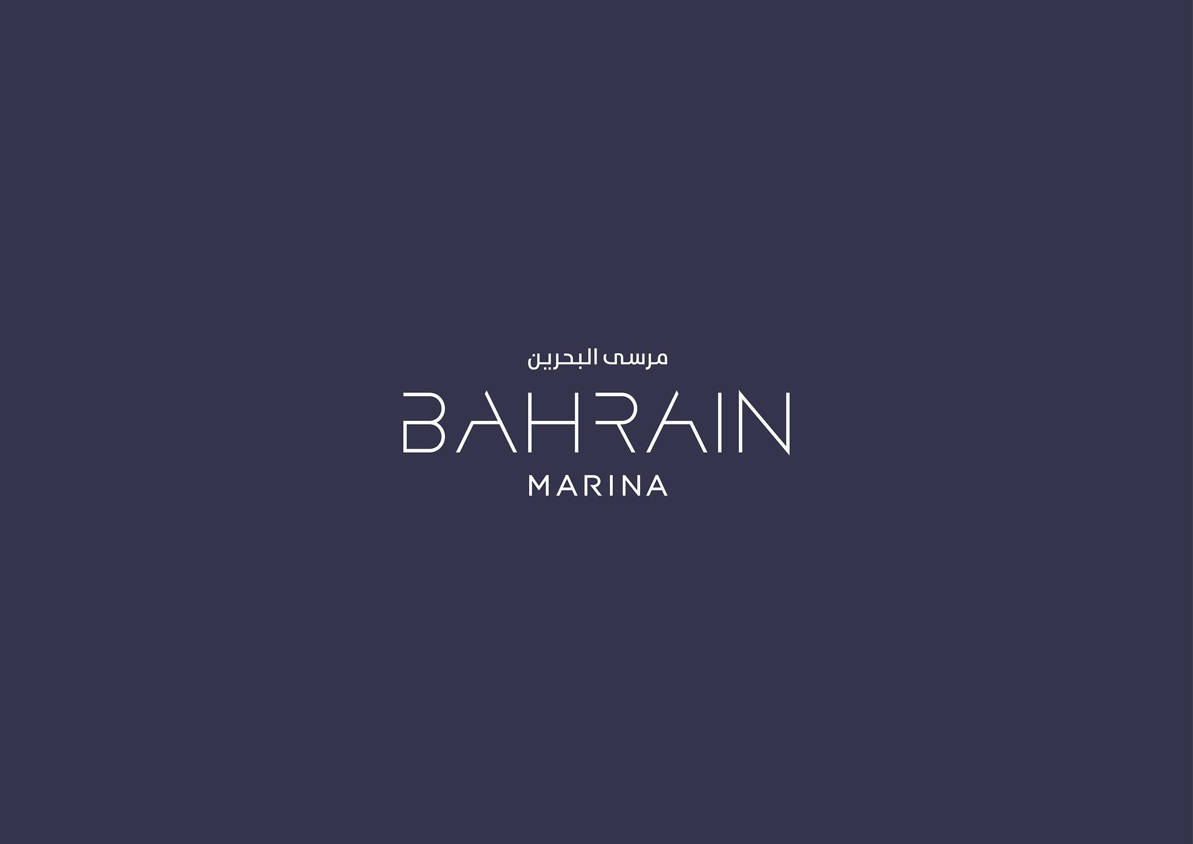 Bahrain-marina-identite-branding-logo.jpg