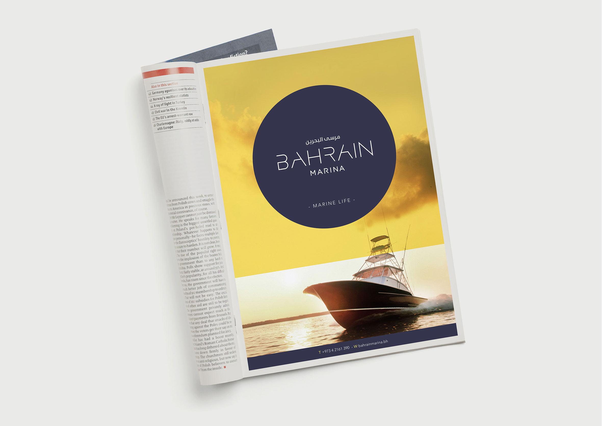 Bahrain-marina-identite-branding-publicite-magazine.jpg