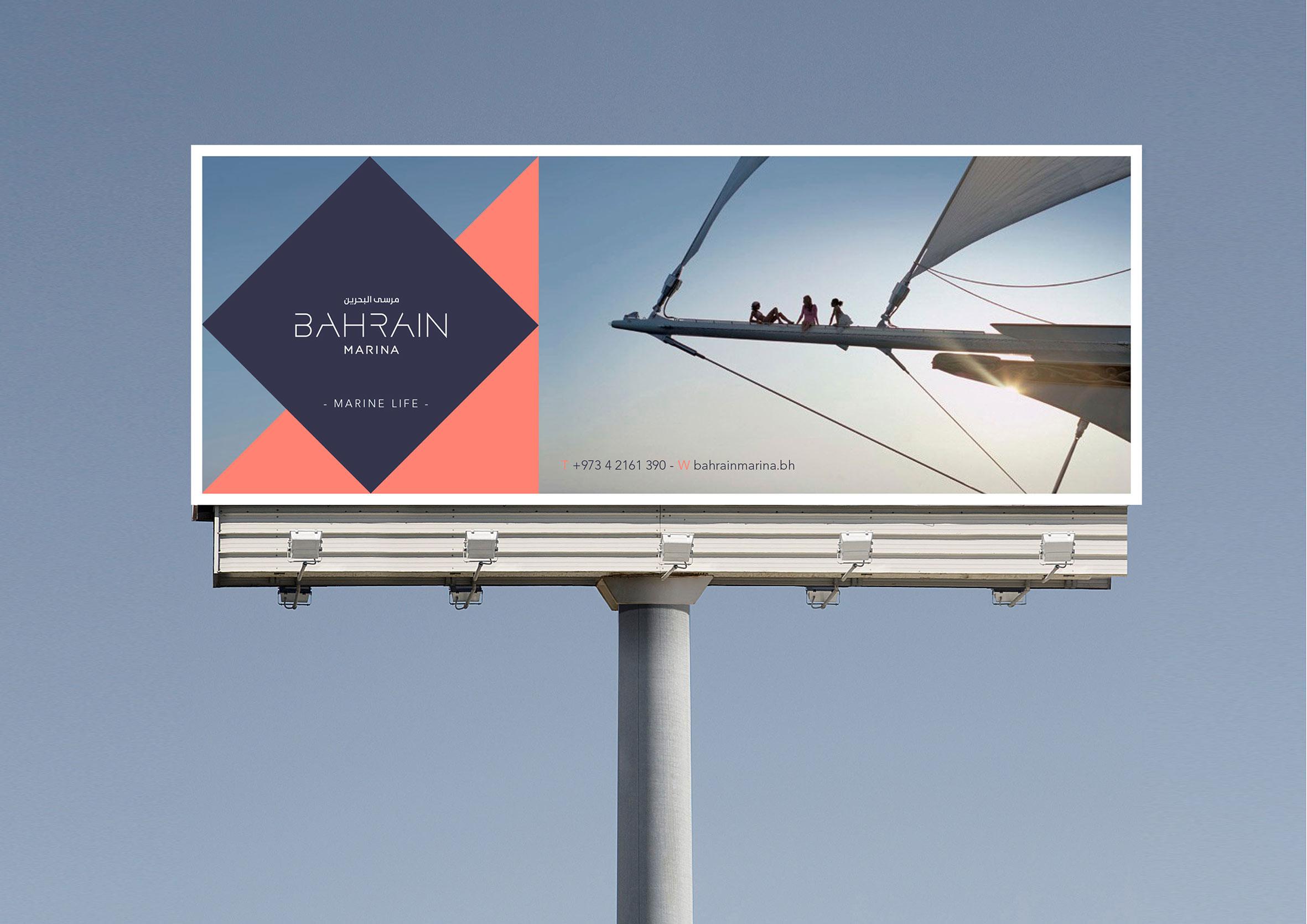 Bahrain-marina-identite-branding-publicite-billboard.jpg