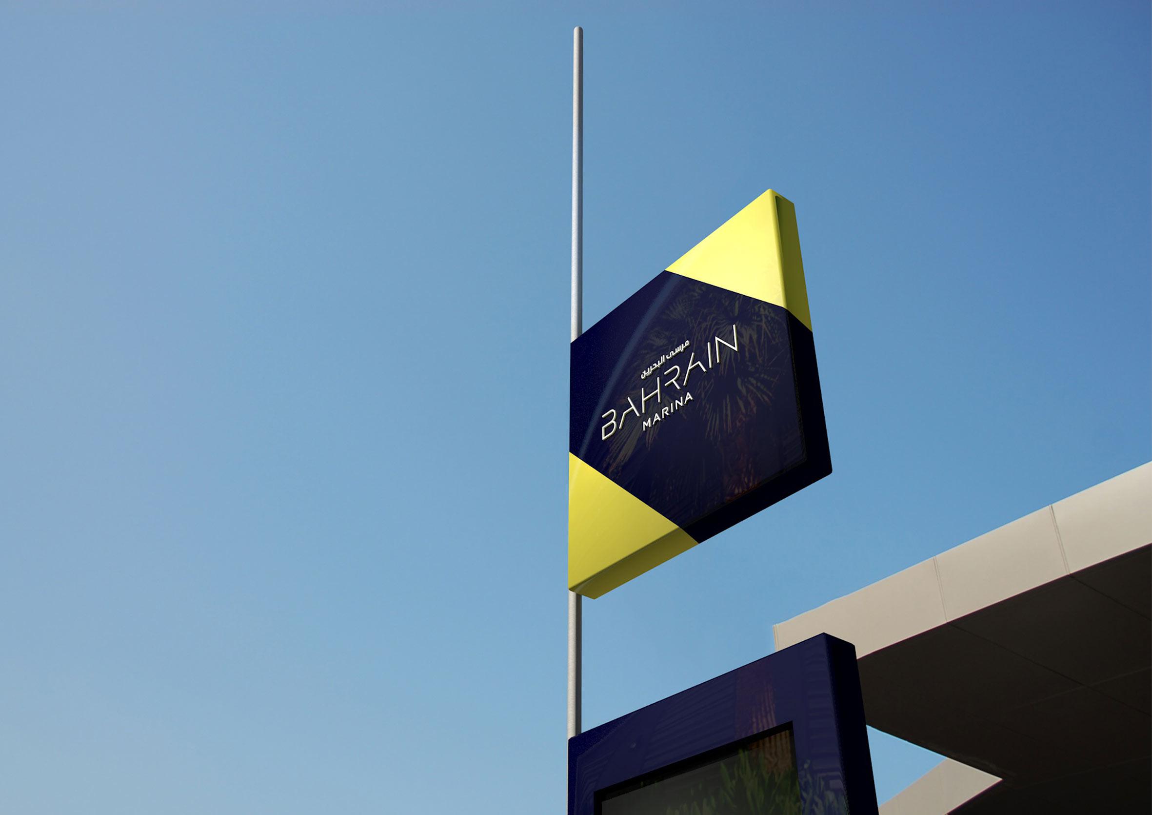 Bahrain-marina-identite-branding-signalitique.jpg