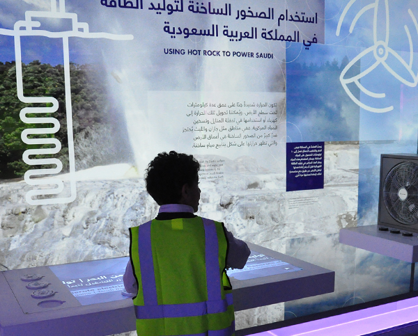 MISHKAT  Science Centre, Riyadh  Exhibition graphics for an interactive science centre for school children and families