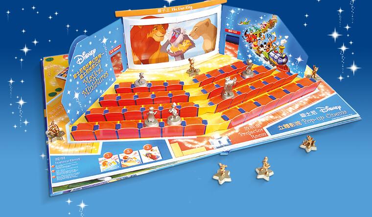 Disney_Magical_Main_Image_760.jpg