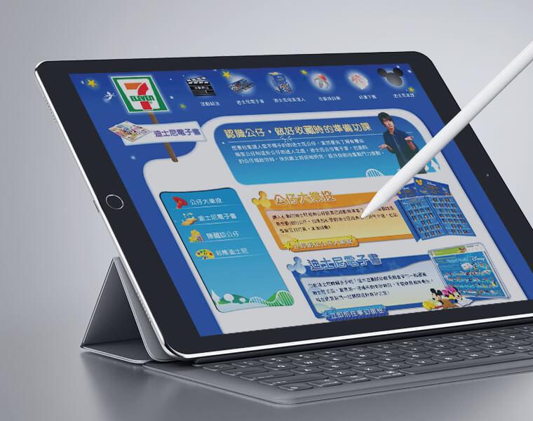 Disney_Animated_Area_760_iPad.jpg