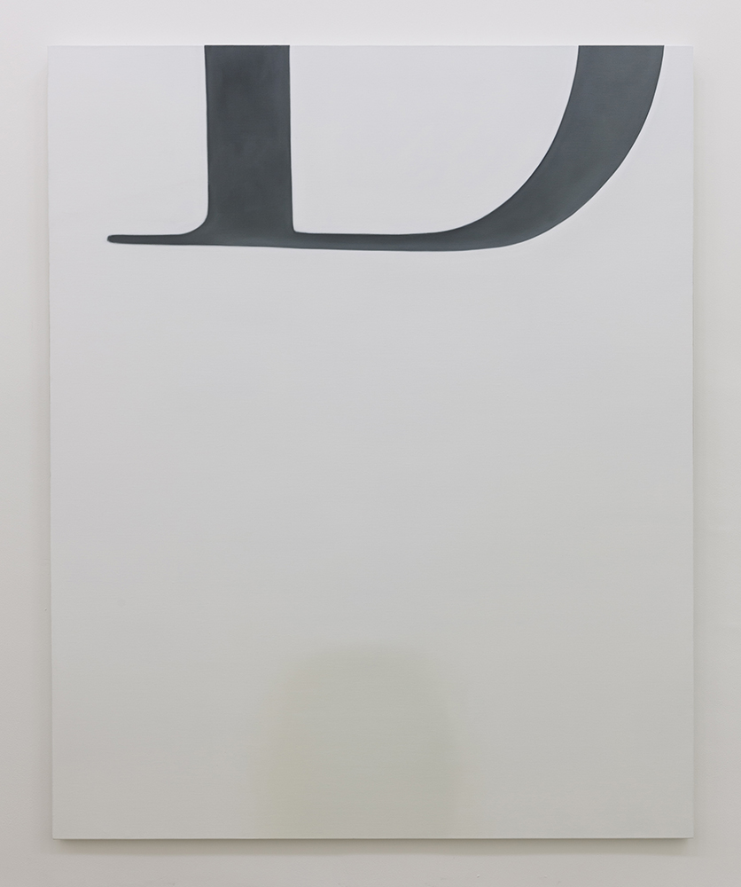 D | oil on linen | 160 x 130cm
