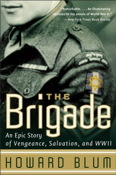 brigade-howard-blum.png