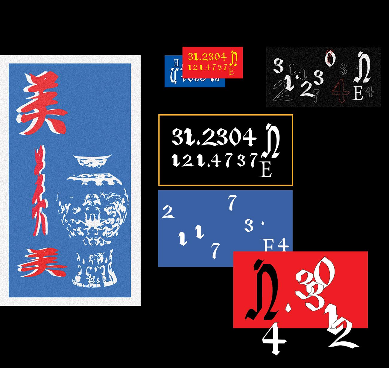 Mei_Porceilain_collage2.jpg