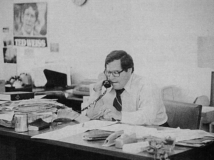 Candidate Jerry Nadler, circa 1976