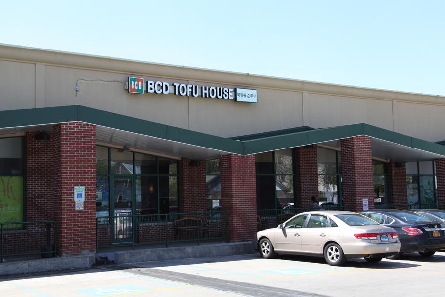 Fort Lee, NJ - Since 2010Address: 1640 Schlosser St, Fort Lee, NJ 07024Hours: 10:30 AM – 10:30 PMPhone: 201-944-2340 Alcohol: Yes