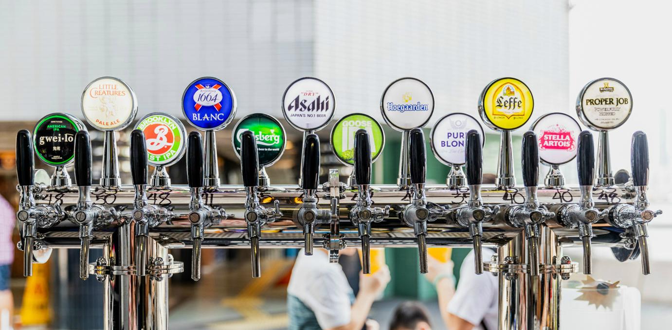 cropped beer tap.jpg