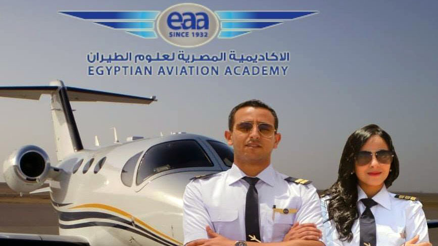 Egyptian Aviation Academy - its activity in the field of aviation training since 1932. It has been accredited by the Ministry of Civil Aviation and Egyptian Civil Aviation Authority for all its colleges. The academy got the recognition and the approval of the International Civil Aviation Organization for all its three colleges; Misr Flying college, Air Traffic Control College, Aviation Management Training College; as a Regional Training Center in Africa and in Middle East.