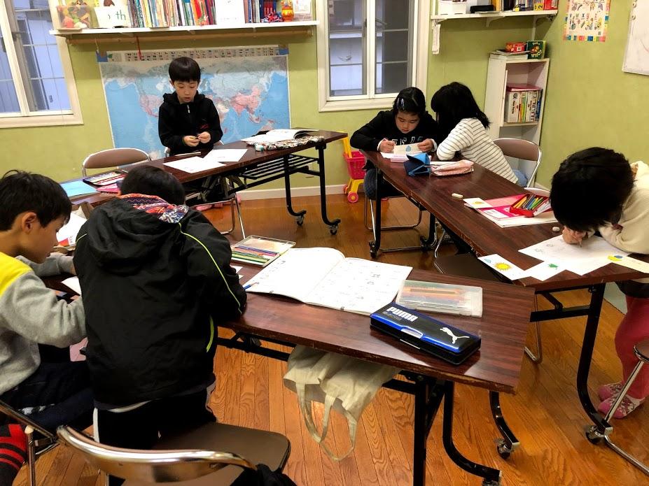ブログ - Find out more about our classroom here!