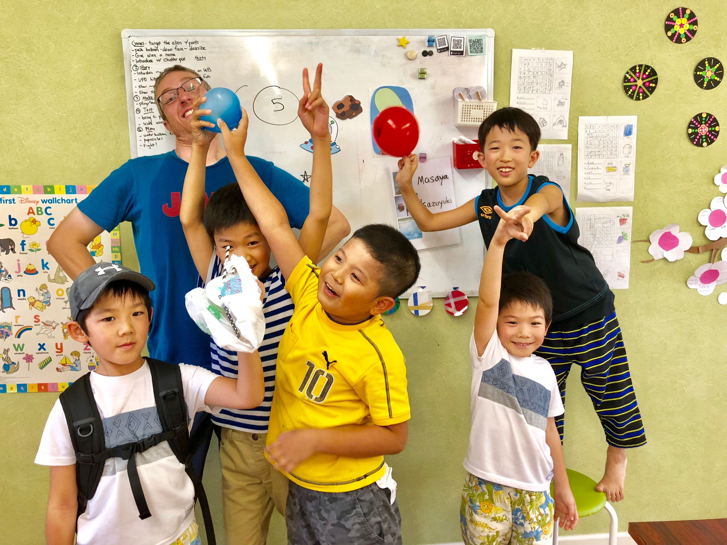 ブログ - Find out more about our classroom here!