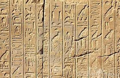 ancient-egypt-hieroglyphics.jpg