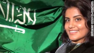 Why my friend Loujain al-Hathloul deserves to stand front and center -- and free (CNN) -