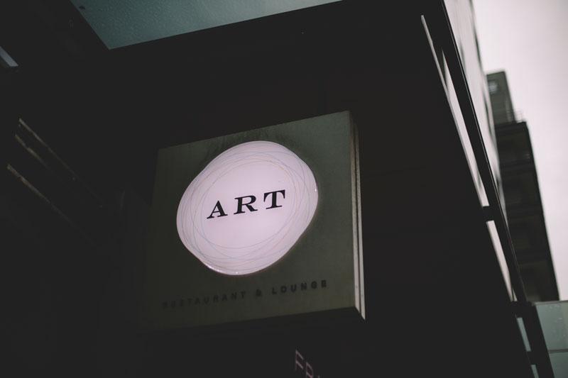 Seattle Washington art restaurant & lounge signage