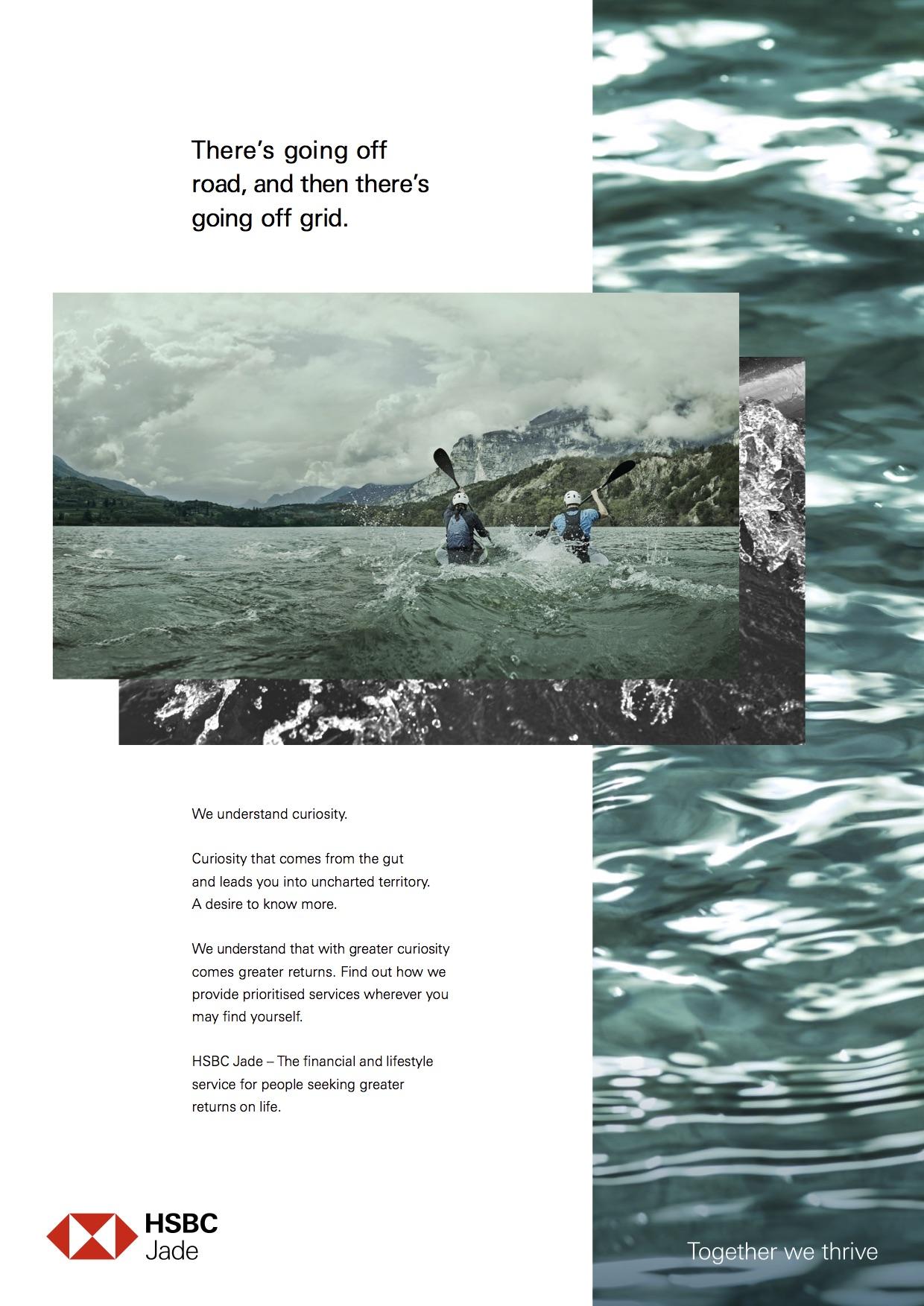 Jade_HSBC_Key MASTER Visual SP_Portrait_Kayaking.jpg