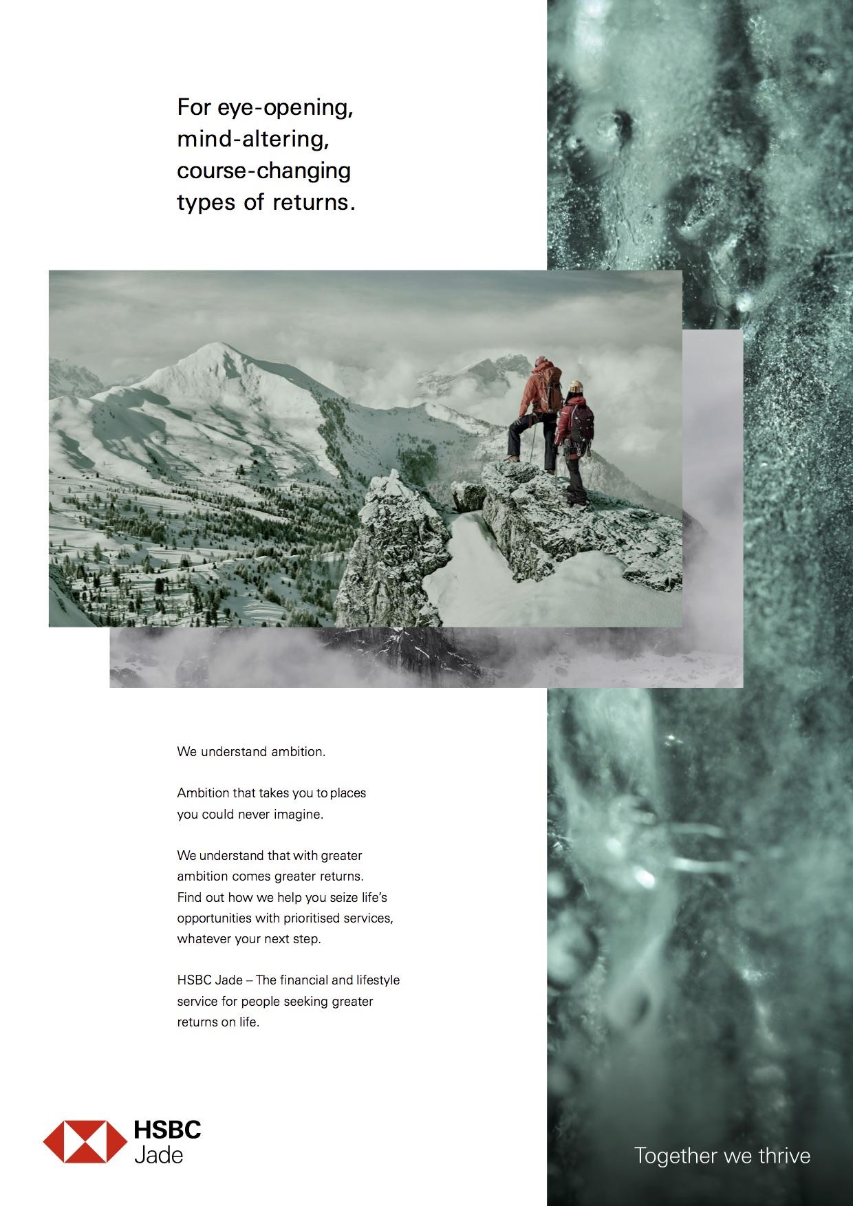 Jade_HSBC_Key MASTER Visual SP_Portrait_Mountain.jpg