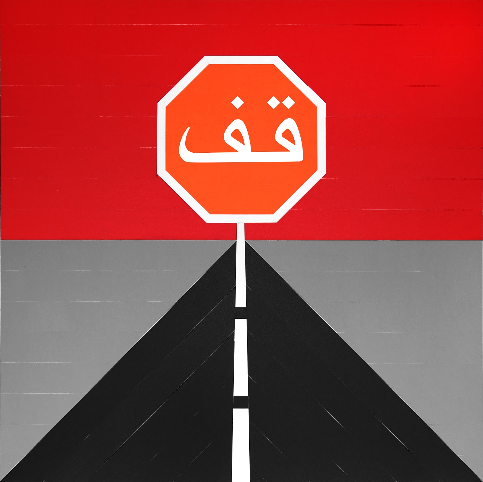 ARABIAN STOP SIGN RED AND ORANGE.jpg