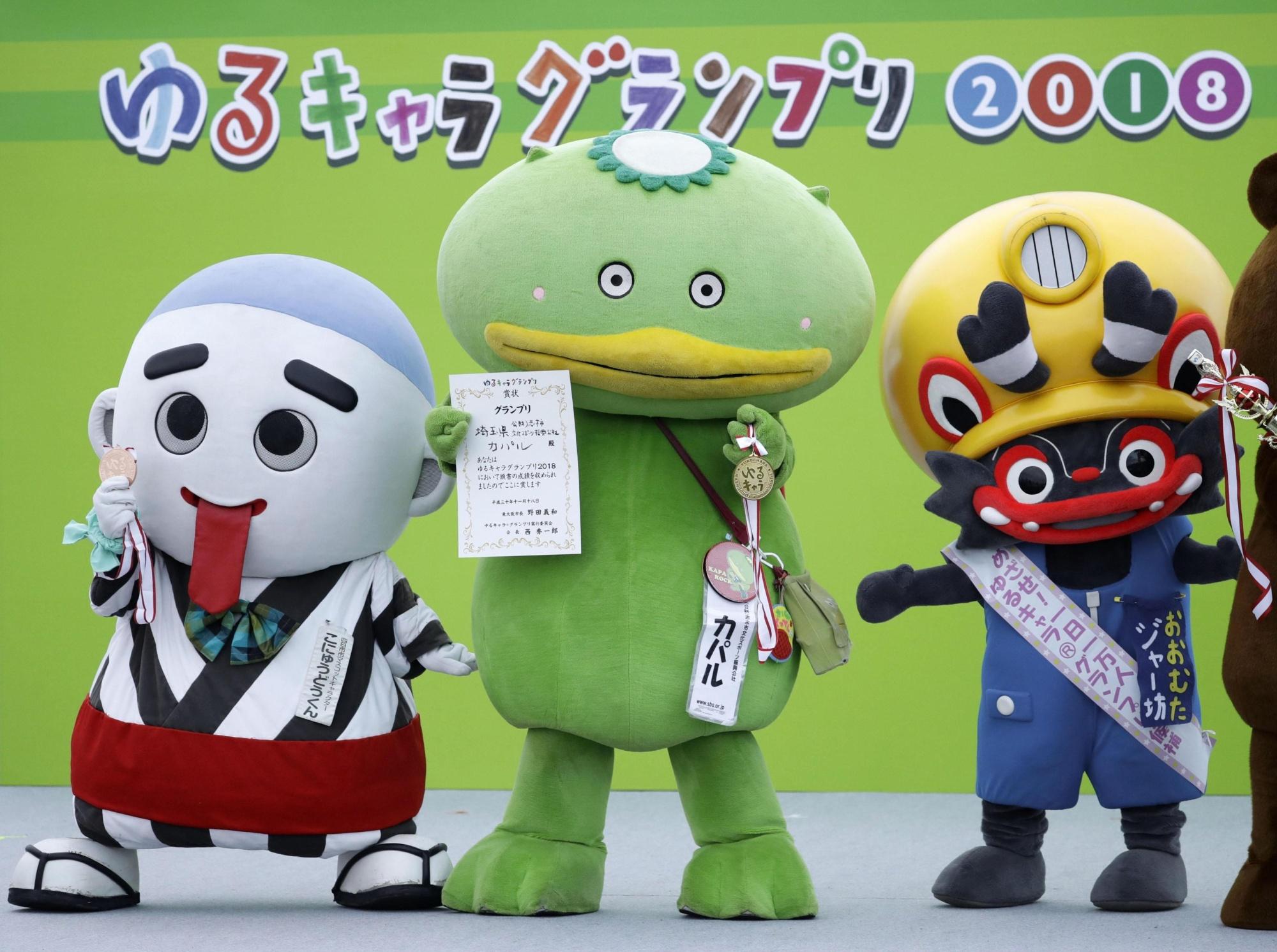 Ganhei de vocês, seus trouxas! Konyudo-kun ficou em segundo lugar e Ja-Bo em terceiro