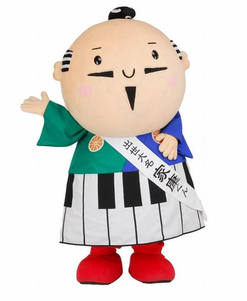 2015: Shusse Daimyô Ieyasu-kun - De Hamamatsu, com esse nome enorme e todo mal ajambradinho