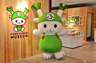 Fukka-chan - De Fukaya, meio coelho, meio veado, e adoro as cores, acho meio Prada! E esse blushzinho?