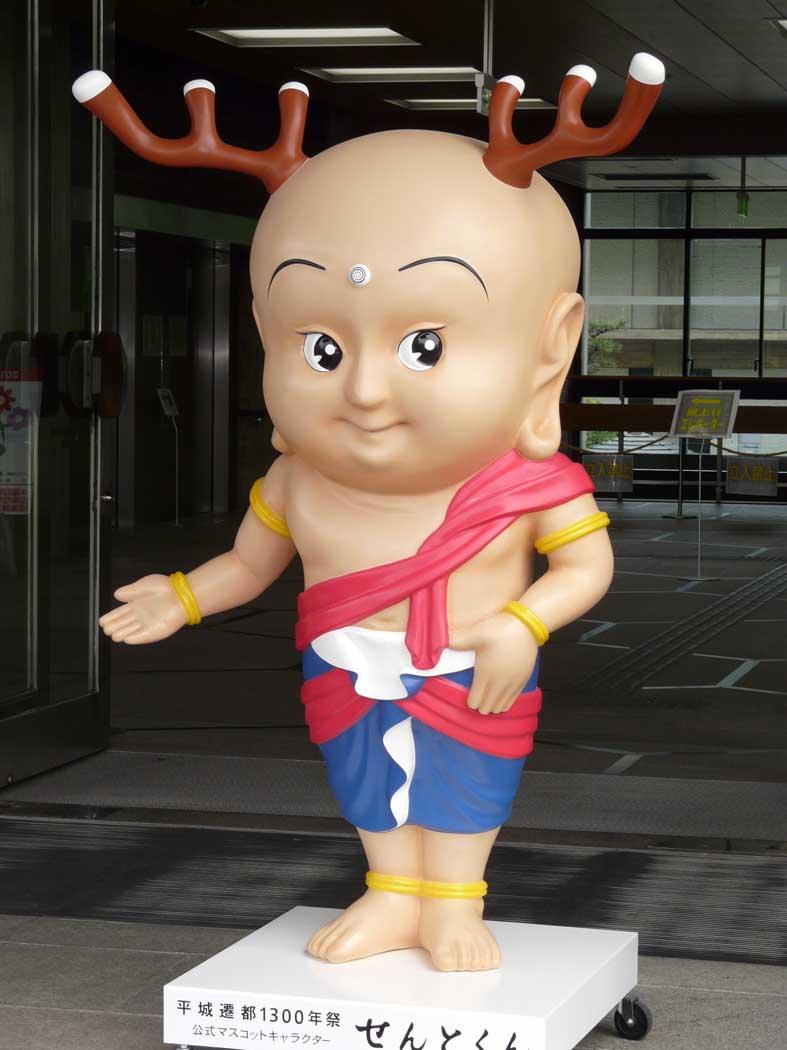 Sento-kun - De Nara. Ele é completamente bizarro. Nara é conhecida por ter muitos templos e por ser um santuário de veados - eles vivem soltos por lá. Resultado: um monge com chifres
