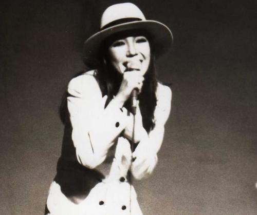Yumi Arai - Você é um amor <3