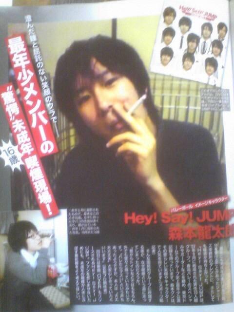 Ryutaro Morimoto - Fumou, saiu