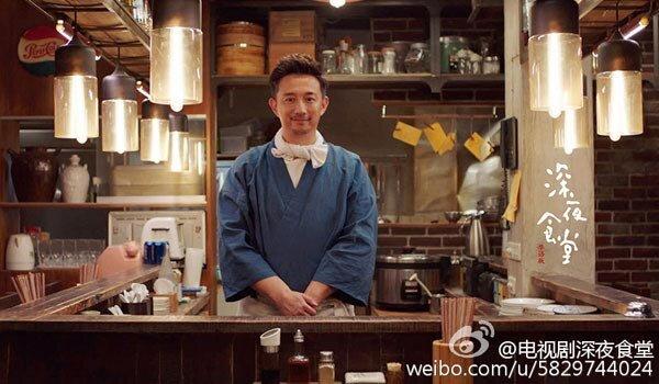 A adaptação chinesa com Huang Lei